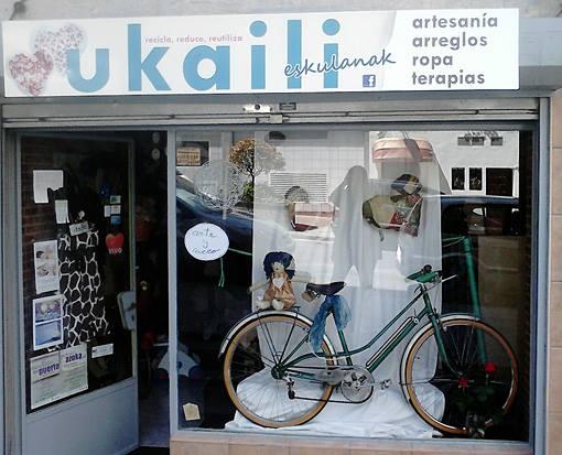 Ukaili_exterior